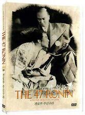 The 47 Ronin (1941) Kenji Mizoguchi / DVD, NEW