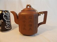 YiXing Zisha Teapot by YU GuoLiang