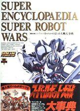 Super Robot Wars Encyclopaedia Art Book Mazinger Grendizer Getter Robo Gundam