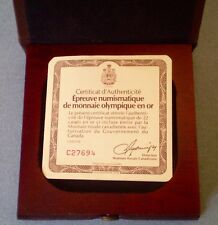 1976 CANADA $100 GOLD PROOF *BOX & COA ONLY*Montreal Olympics Commemorative Coin