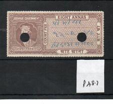INDIA - Jodhpur Government - Revenues - Court Fee (DA87) - Eight annas