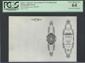 Japan-Japanese Government 6% Sterling 100 Pounds Loan1983/88 Photographic Proof