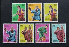 BHUTAN - 1964 SCARCE TOKYO OLYMPICS MNH SET RR