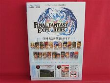 Final Fantasy Explorers Monster Battle Guide Book / 3DS