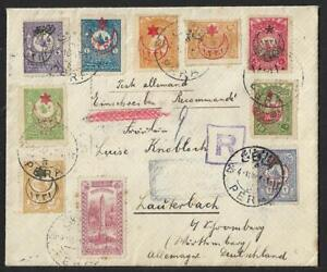 TURKEY TO GERMANY MULTICOLOURED COVER 1916 SCARCE