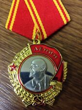 ORDER OF LENIN RUSSIAN MEDAL  QUALITY REPRO