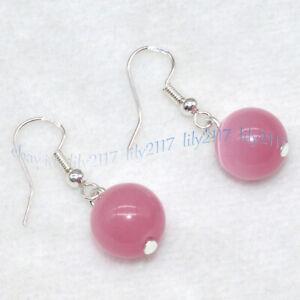 10/12/14mm Multicolor Opal Cat's Eye Gems Round Beads Dangle Silver Hook Earring