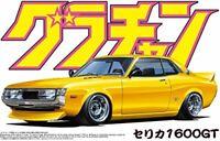 Celica 1600GT (Model Car) Aoshima Grand Champion|No.06 1/24
