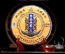 Xin Yi Hao Menghai Royal Golden Buds Pu'er Yunnan Pu-erh Puer Tea Cake 2015 357g