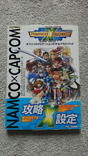 Namco X Capcom Strategy Guide - Sony PlayStation 2 - Japanese