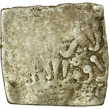 [#498699] Coin, Almohad Caliphate, Dirham, 1147-1269, al-Andalus, F(12-15)