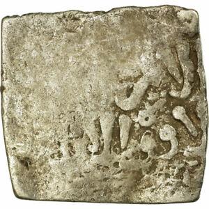 [#498699] Coin, Almohad Caliphate, Dirham, 1147-1269, al-Andalus, F(12-15)