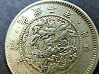KOREA 1 Yang Silver Coin 1898 Kuang Mu Year 2. <OFF Center> 大韓 光武二年 一兩 한량 ⭐⭐⭐