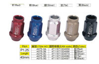 GD EXTERNAL DRIVE SHORT GRIP ALUMINIUM M12 x 1.25 WHEEL NUTS BLUE Z1126