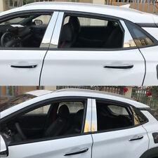 Chrome B Pillar Trim Cover 6pcs Stainless Steel epr Hyundai Kona 2017+