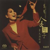 Tsai Chin - Golden Voice Vol. 1 [New SACD] Hong Kong - Import