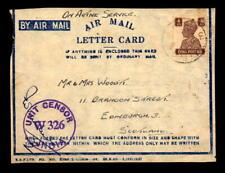1944 British Indian Forces Cover to Scotland / Front Only - L5485