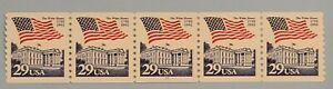 US Scott #2609 29c Flag Over White House PNC5 MNH @FACE!