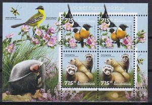 HUNGARY  2021 EUROPA CEPT NATIONAL BIRDS .MS MNH