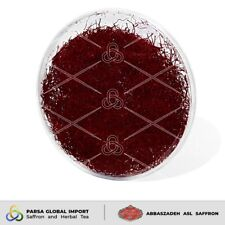 10 Grams Premium Grade 1 Saffron Threads - %100 Pure All Red Saffron New Season