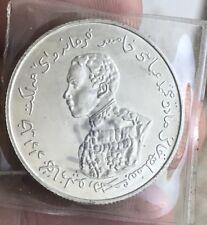 India Bahawalpur State Coin Reeded Edge Coin 12.17 Gram