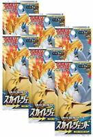 Pokemon Card Game Sun & Moon Expansion pack Sky Legend Booster pack ×6set