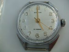 VOLNA watch soviet watch VOSTOK 22 jewels USSR CAL.2809 WATCH