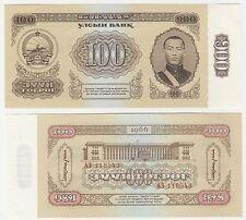 Mongolia 100 Tugrik 1966 P-41a UNC Uncirculated Banknote