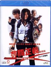 "Shinohara Ryoko ""Unfair The Movie"" Eguchi Yosuke Japan Action Region A Blu-Ray"