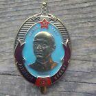 Badge  Beria Soviet Ussr KGB
