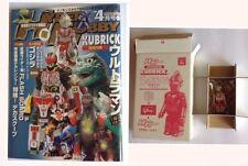 Hyper Hobby Japan Magazine April 2004 Prize: KUBRICK Ultraman C type with 1 body
