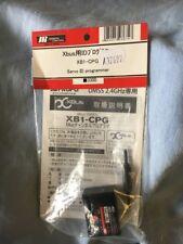 JR X Bus XB1-CPG Servo ID Programmer