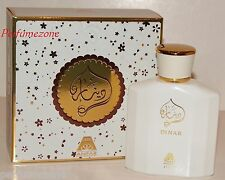 Beautiful Arabian perfume Dinar For Men 100ml Very nice long lasting Fragrance