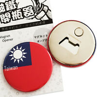 IMUG Magnet Opener World National Flag Series #Taiwan