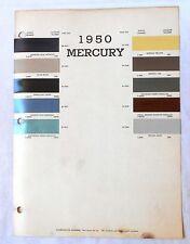 1950 MERCURY ARCO  COLOR PAINT CHIP CHART ALL MODELS ORIGINAL