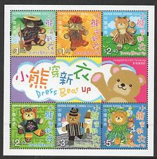 Hong Kong Sc#1181b Teddy Bears in Costume, 2006, MNH VF S/S