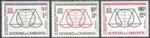 Cambodia 1963 15th Anniv Universal Human Right Declaration MNH (SC# 126-128)