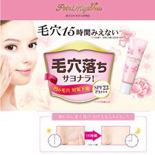 F224 Japan KOKURYUDO Point Magic PRO Poacover BB Cream 15g SPF 23+ PA+++