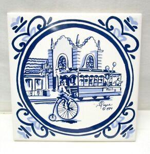 Vintage Carolyne Payne Creations Country Club Plaza Trolley Stop Tile Trivet