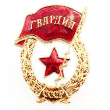 Garde Abzeichen Orden UdSSR Sowjetunion Armee Stern Soviet Guards Badge Star