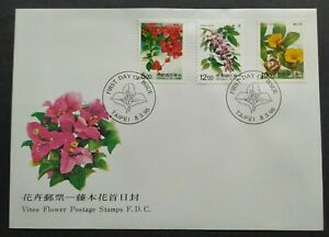 1996 Taiwan Flora Vines Flowers Stamps FDC 台湾花卉---藤本花邮票首日封