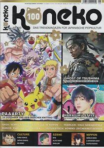 Koneko Nr. 100 Jubiläumsausgabe 05/2020 (Sep./Okt.) Japan Popkultur