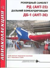 AKL-201705 AviaCollection 2017/5 Tupolev ANT-25 RD and ANT-36 DB-1 Bomber