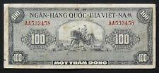 VIETNAM, 100 DONG 1955 (PL)