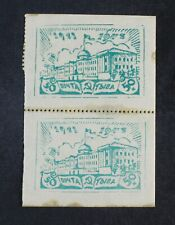 CKStamps: Russia Stamps Collection Tannu Tuva Scott#123a Mint H OG Stain Thin
