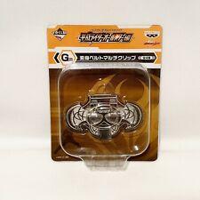 Masked Kamen Rider Kiva Kivat Money Clip Credit Card Holder Banpresto Limited