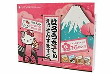 Pure Smile Hello Kitty Essence Mask 1 pc sheet from Japan