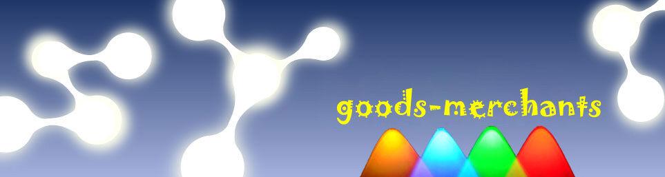 goods-merchants