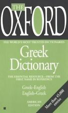 The Oxford Greek Dictionary (Essential Resource Library)