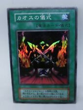 Yugioh OCG TCG Black Luster Ritual Super Japanese Nh131